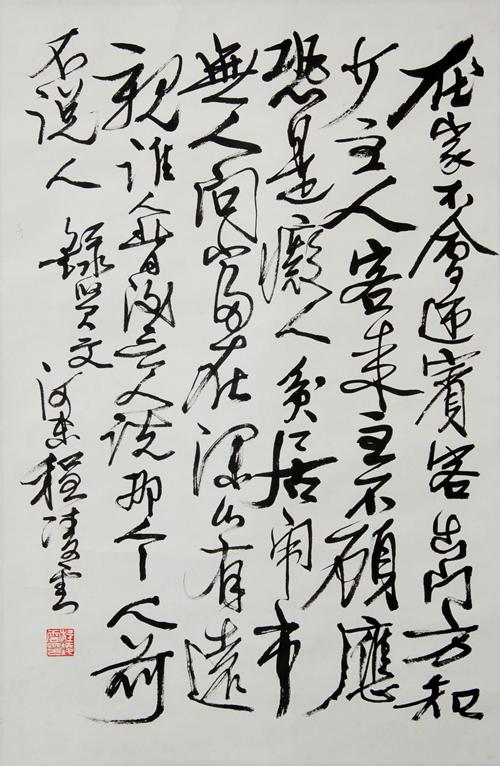 书画家,中日韩新四国书画家友好联盟常务理事.产品介绍  书法