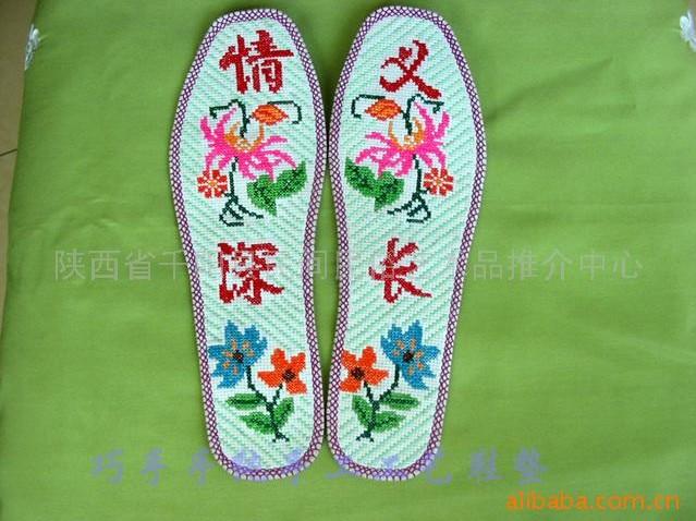 手工十字绣花鞋垫(图);;