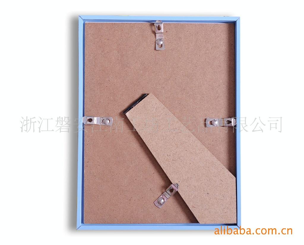纸相框支架制作方法