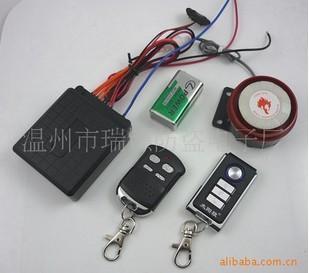汽车防盗器;摩托车防盗器;电动车