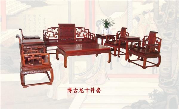 红木家俱厂-产品展示-网上博览会;