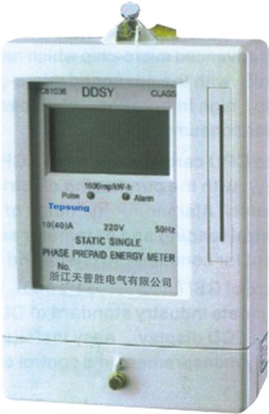数字3相电表接线图
