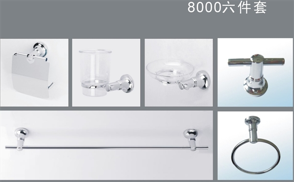 Bathroom hardware kit with creative pictures for Bathroom accessories kit