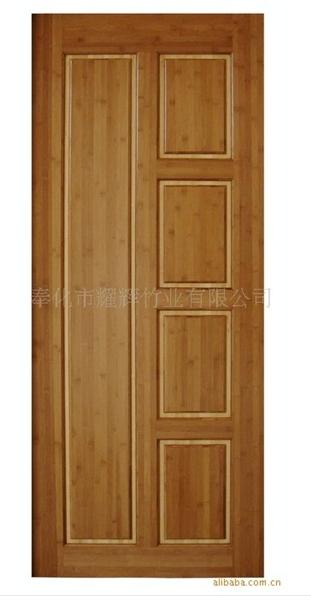 Fenghua senbo Bamboo Co., Ltd.