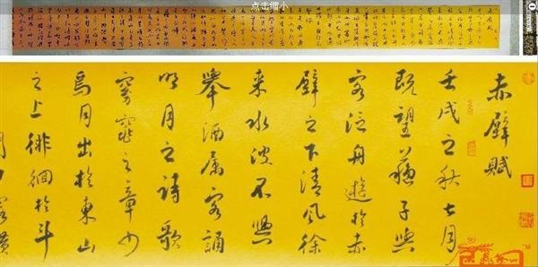 民革中央画院专业书法家 刘冠锋 中国义乌文化产品交易博