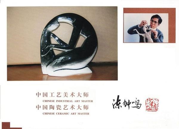 潮州湘桥区府城陶瓷展览馆