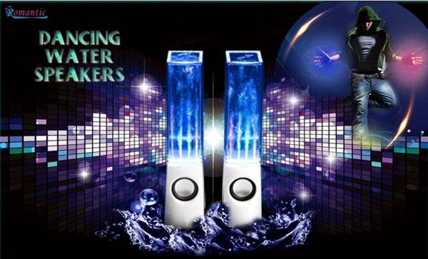 水舞音箱 音乐喷泉音响