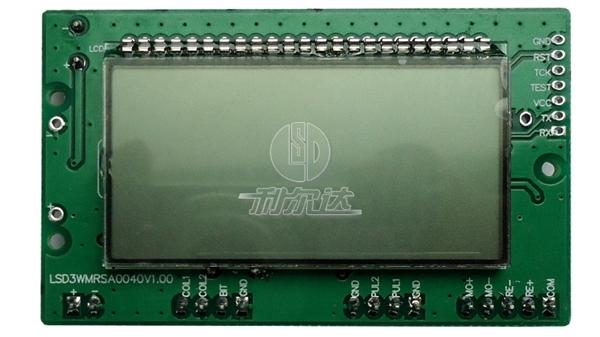射频卡智能水表控制器