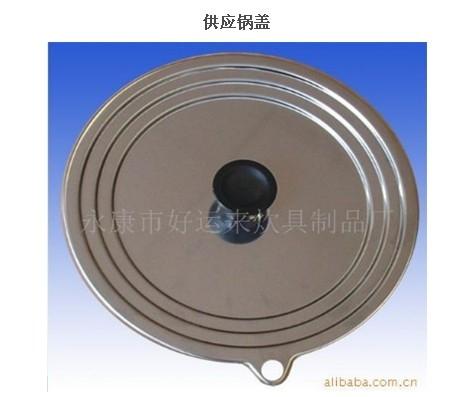 锅盖干扰器电路图