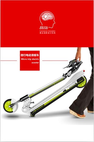品物设计集团(杭州)-杭州领跑者工业设计有限公司