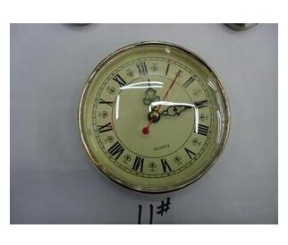 City Clocks, 61 Amwell Street, London - Clocks &