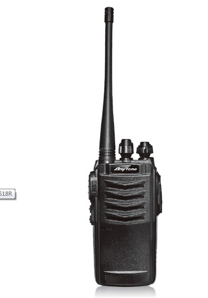 lx680a对讲机电路图