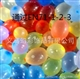 Water injection balloon