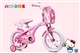Children bicycle