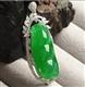 Jade article