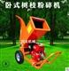 园林机械工具