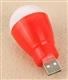 USB小电子产品