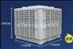 蒸发式冷气机环保空调 蒸发式冷气机环保空调